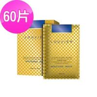【Louvier】藍銅DNA蠶絲面膜升級版(60片組)