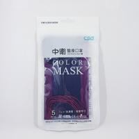 中衛醫療口罩 玩色系列 (深丹寧+炫霓紫) 成人平面