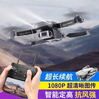 雙11推薦爆款 台灣現貨 菲德仕(公司貨) 無人機 空拍機 飛行器 遙控飛機 4K高清航拍機 四軸飛行器 拍照遙控飛機 超耐摔 迷你空拍機雙攝像頭