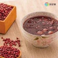 【鮮湧】DE1064萬丹紅豆桂圓紫米粥 (200g/包) (3包/6包/10包)