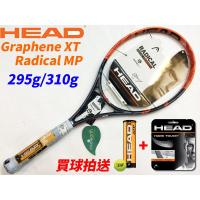 免運 出清款 HEAD 網球拍 Graphene XT Radical MP 230206 3號握把【大自在運動休閒精品店】