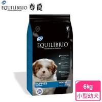 【EQUILIBRIO尊爵】小型幼犬機能天然糧-6kg(TOTAL / EQ / 飼料)