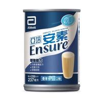 亞培 安素香草少甜 237毫升(店到店上限16罐)
