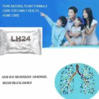 Lianhua Qingwen แคปซูล Jiaonang 10กระเป๋า LOTUS ล้างโรคระบาดและ Detoxify Acute Respiratory สำหรับหนุ่มเก่าคน