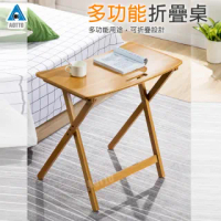 【AOTTO】多功能摺疊桌 學習桌 工作桌(辦公桌 書桌)