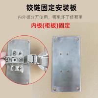 鉸鏈安裝板不鏽鋼櫥衣櫃門活合頁門鉸防鬆修復固定修補輔助墊底板
