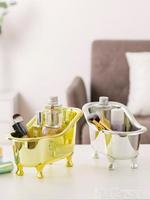 浴缸架ORZ 浴室鍍金色浴缸收納盒 洗手臺首飾盒護膚品置物架化妝品盒 LX 智慧e家