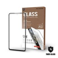 【T.G】SAMSUNG Galaxy A52 5G 電競霧面9H滿版鋼化玻璃保護貼