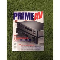 【阿魚書店】Prime AV新視聽雜誌 2020-05-301-16款知名廠牌Soundbar精選推薦