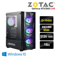 【NVIDIA】I5六核{劫W}RTX3060-12G獨顯Win10電玩機(I5-10400/微星B560/16G/512G_SSD)