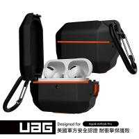 【UAG】AirPods Pro 耐衝擊防水防塵硬式保護殼(黑)|耳機殼 AirPods Pro保護套 耳機保護 硬殼 防水防塵