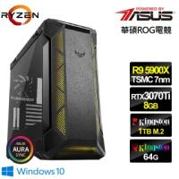 【華碩平台】R9十二核{滄龍霸王W}RTX3070Ti獨顯水冷Win10電玩機(R9-5900X/64G/1TB_SSD/RTX3070Ti-8G)