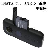 勁碼  INSTA 360 ONE X 雙充電池組 充電器 + 電池  雙槽 電池充電器 USB