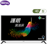 BenQ 明碁 C32-310 電視 32吋 視訊盒 DT-180T 黑湛屏護眼大型液晶 Full HD 不閃屏