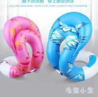 游泳圈兒童腋下圈成人加厚救生圈寶寶腋下雙氣囊充氣浮圈游泳裝備