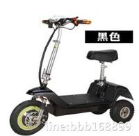 【快速出貨】電動車 新款迷你電動三輪車小型折疊電瓶車成人女性電動車親子代步車