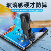 適用于華為mate40pro鋼化膜mate40手機