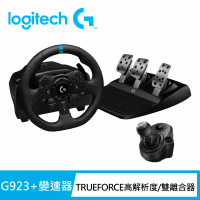 【Logitech G】G923 模擬賽車方向盤+Driving Force Shifter