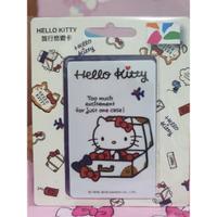 全新Hello Kitty悠遊卡-行李箱
