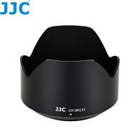 又敗家JJC索尼Sony副廠遮光罩ALC-SH131遮光罩Sonnar T* FE 55mm 24mm f1.8相容原廠