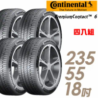 【Continental 馬牌】PremiumContact PC6 舒適操控輪胎_四入組_235/55/18(車麗屋)