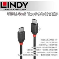 【LINDY 林帝】LINDY 林帝 Black USB 3.1 Gen 2 Type-C 公 to 公傳輸線 1m 36906