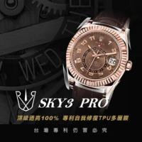 【RX-8】勞力士ROLEX PRO 天行者系列腕錶、手錶貼膜(天行者 玫瑰金)