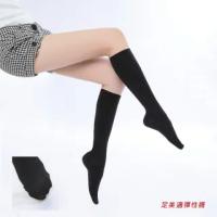 【買二送二爆款足美適彈性襪】中重壓360DEN純棉小腿襪四雙(男女適用/壓力襪/顯瘦腿襪/醫療襪/彈力襪/靜脈曲