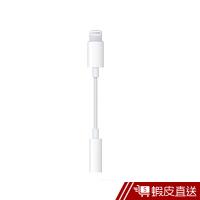 耳機轉接器 Apple Lightning 對 3.5mm 原廠轉接器  現貨 蝦皮直送
