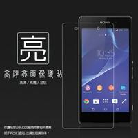 亮面螢幕保護貼 Sony Xperia Z2 D6503 保護貼 軟性 高清 亮貼 亮面貼 保護膜 手機膜