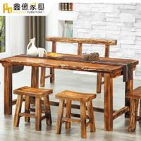 原生態實木大餐桌(寬160x深80x高75cm)/ASSARI