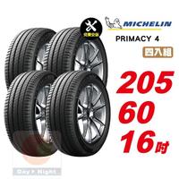【Michelin 米其林】PRIMACY 4  安靜舒適輪胎205/60-16-4入組