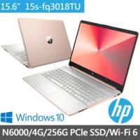 【HP獨家送無線滑鼠/懶人桌組】超品15 15s-fq3018TU 15吋輕薄筆電-星幻粉(N6000/4G/256G PCIe SSD/Win10)