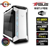 【華碩平台】R7八核{永凍槍神II}RTX3060獨顯水冷電玩機(R7-5800X/32G/1TB_SSD/RTX3060-12G)