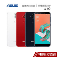 ASUS Zenfone5Q ZC600KL 6吋八核超廣角四鏡頭手機 (4G/64G)  現貨 蝦皮直送