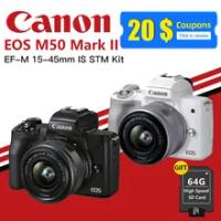 Canon EOS M50 Mark II Mirrorless Digital Camera Kit with 15-45mm Lens (Black & White)