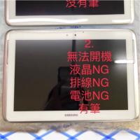 Samsung Note10.1 P605 故障零件機$800