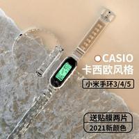 智慧手錶 適用小米手環5表帶 小米3/4/6手環替換帶通用NFC版 99購物節 【快速出貨】