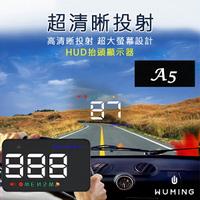 支援全車系 HUD 抬頭顯示器 時速 超速警示 導航 導航架 GPS 汽車 車用 TOYOTA NISSAN FORD 『無名』 N01113