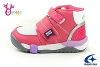 Moonstar 月星 Carrot Hi系列 童運動鞋 十大機能 日本機能鞋 高筒矯正鞋G9663#粉紅 奧森