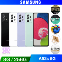 【SAMSUNG 三星】Galaxy A52s 5G 8G+256G 6.5吋八核手機(贈四角強化空壓殼+滿版鋼保)