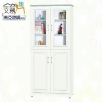 【文創集】海思 環保2.7尺南亞塑鋼四門書櫃/收納櫃