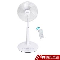 Abee 14吋 DC節能 電風扇 遙控 直立扇 省電 台灣製造 AF-L14D0F 涼扇 電扇 現貨 分期