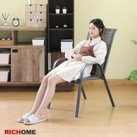 【RICHOME】松森庭院椅/休閒椅/餐椅/戶外椅(戶外室內皆適合)