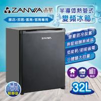 【ZANWA 晶華】半導體變頻右開單門冰箱/冷藏箱/小冰箱/紅酒櫃(LD-30SB-C2)