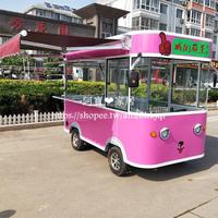 (現貨免運)多功能小吃車電動四輪快餐車流動售貨車美食車廣告宣傳車水果車