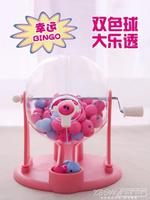 雙色球搖獎機搖號機彩票機手動選號器模擬機大樂透玩具抽獎轉盤球CY