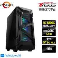【華碩平台】R7八核{特戰判官IIW}RTX3060獨顯Win10電玩機(R7-5800X/16G/1T/512G_SSD/RTX3060-12G)