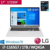 【LG 樂金】Gram Z90P 最新11代17吋極輕薄筆電-銀色(i7-1165G7/16G/1TB NVMe/WIN10)