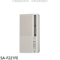 樂點3%送=97折台灣三洋【SA-F221FE】定頻窗型冷氣3坪電壓110V直立式(含標準安裝)